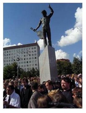 Сочинение памятник высоцкому воронеже адрес — pic 14